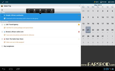 2Do: To do List | Task List Android نرم افزار کاربردی اندروید