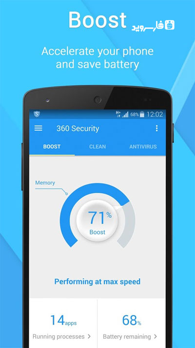 360 Mobile Security- Antivirus Android
