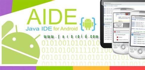 دانلود AIDE - Android IDE - Java, C++ 3.2.2 - برنامه نویسی اندرویددانلود AIDE - Android IDE - Java, C++ - برنامه نویسی اندروید