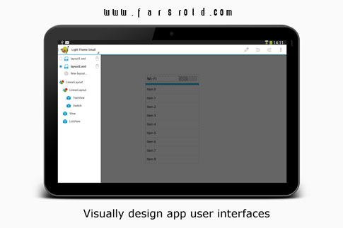 AIDE - Android IDE - Java, C++ Android - نرم افزار اندروید