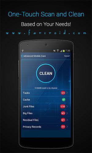 AMC Security- Antivirus, Clean Android - برنامه اندروید