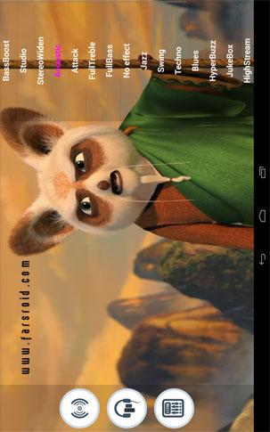 AMI Player Pro Android - نرم افزار اندروید