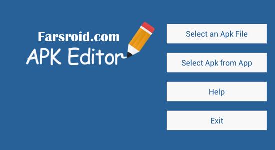 دانلود APK Editor Pro - ویرایش فایل Apk در اندروید!