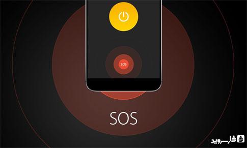 دانلود APUS Flashlight 1.5.9 – چراغ قوه APUS اندروید!