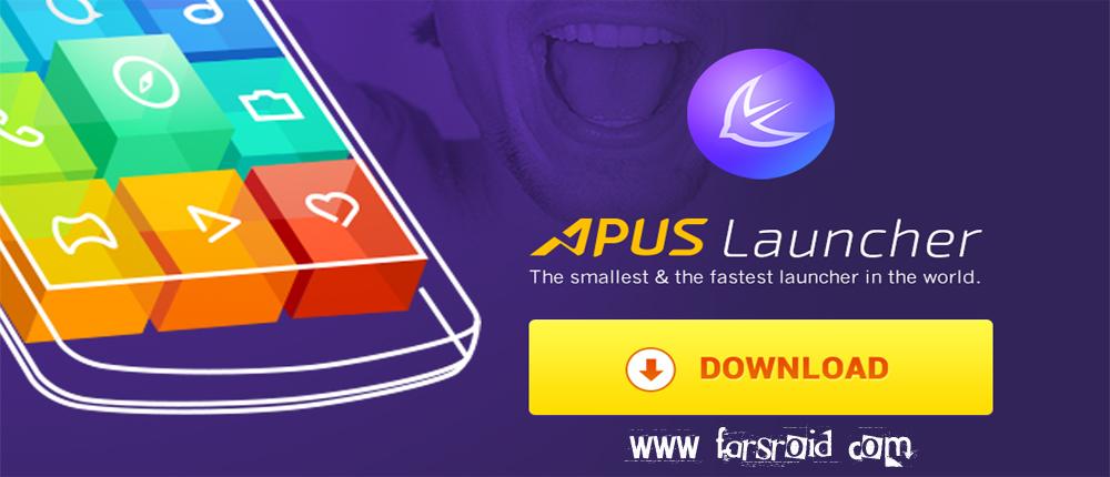 دانلود APUS Launcher - لانچر سریع و عالی اندروید