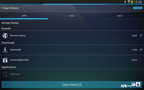 AVG Cleaner & Battery booster Android