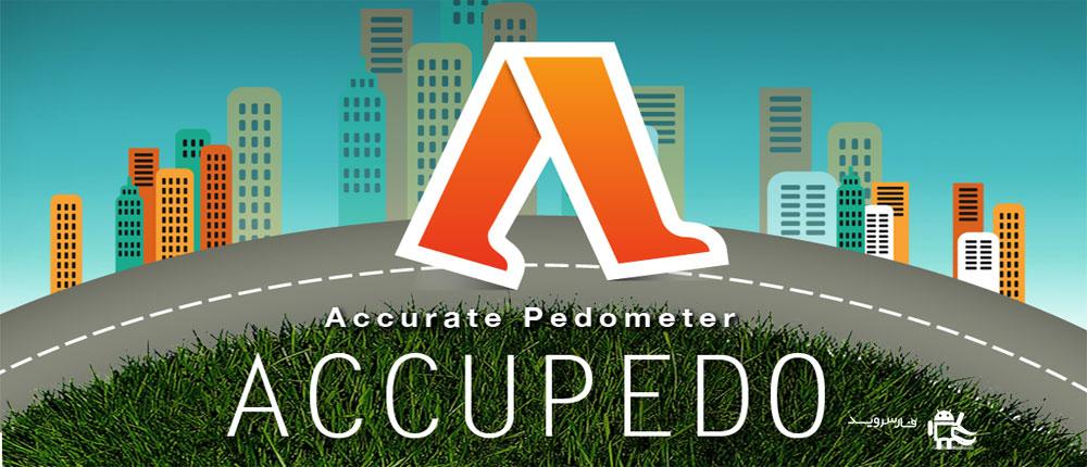 دانلود Accupedo-Pro Pedometer - گام شمار و مسافت سنج اندروید