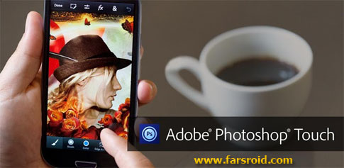 Adobe® Photoshop® Touch و Photoshop Touch for phone اندروید
