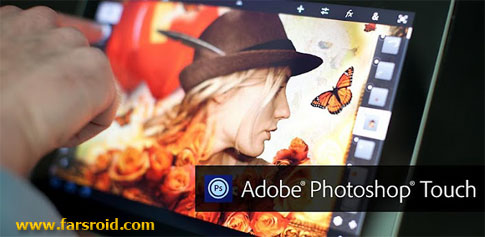 Adobe® Photoshop® Touch and Photoshop Touch for Android phone