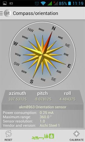 Advanced Tools Pro - برنامه اندروید