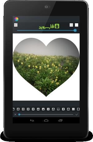Afterlight Android - نرم افزار عکاسی اندروید
