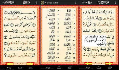 دانلود Al-Quran (Free - برنامه رایگان القرآن اندروید!