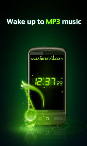 Download Alarm Clock Pro Android Apk - NEW