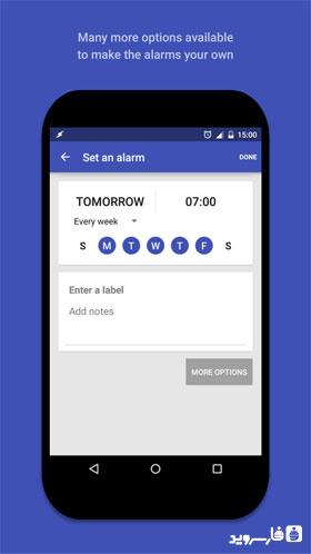 AlarmPad - Alarm clock PRO Android