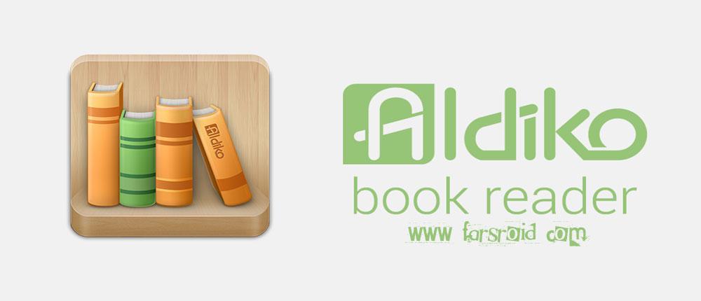 دانلود Aldiko Book Reader Premium - کتاب خوان کم نظیر اندروید!