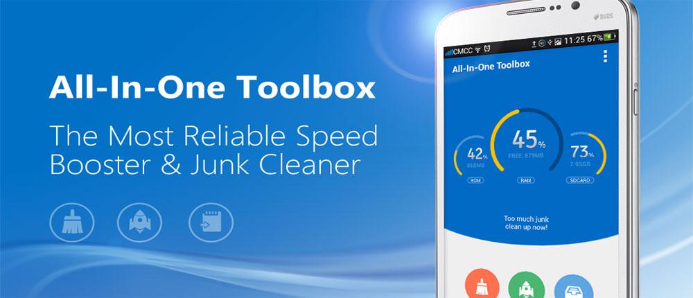 دانلود All-In-One Toolbox(17 Tools) - جعبه ابزار اندروید