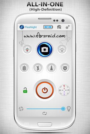 Amazing Flashlight Android برنامه چراغ قوه اندروید