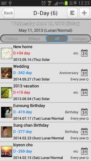 Amazing Note PRO Android - برنامه یادداشت برداری اندروید