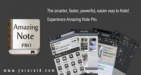 دانلود Amazing Note PRO - برنامه یادداشت شگفت انگیز اندروید