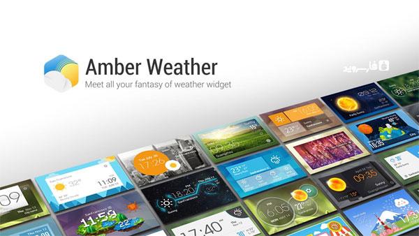 دانلود Amber Weather - هواشناس اندروید!