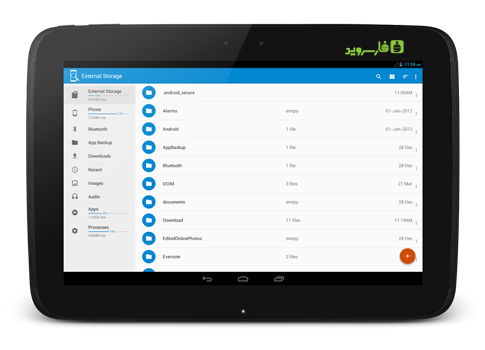 AnExplorer File Manager Pro Android - فایل منیجر آندروید