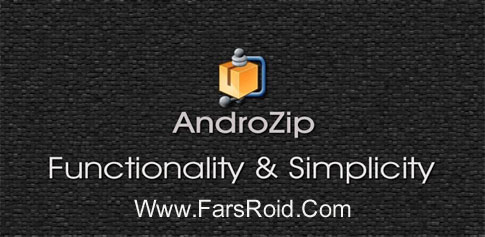 AndroZip Pro File Manager Android