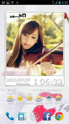Animated Photo Frame Widget + Android