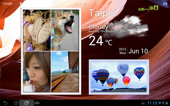 Animated Photo Frame Widget + Android - برنامه اندروید