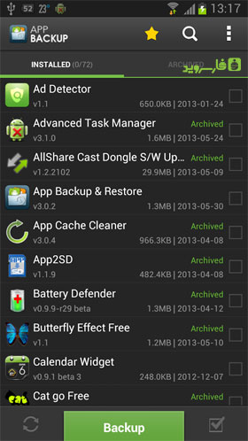 App Backup & Restore Android