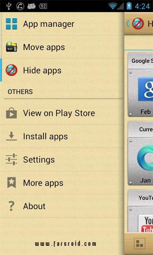 AppMgr Pro III (App 2 SD) Android - نرم افزار اندروید