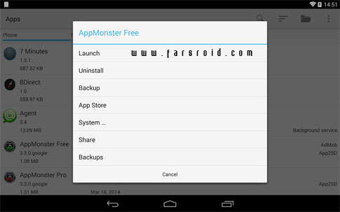 AppMonster Pro Backup Restore Android - نرم افزار اندروید