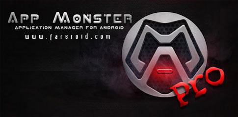 AppMonster Pro Backup Restore - مدیریت برنامه اندروید