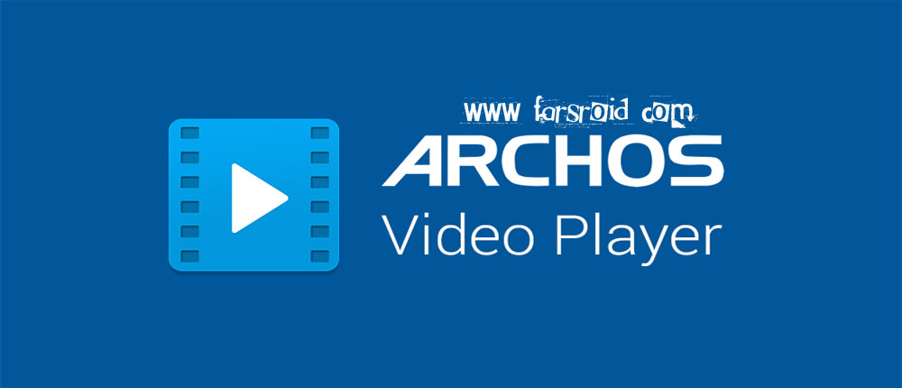 Archos Video Player Android