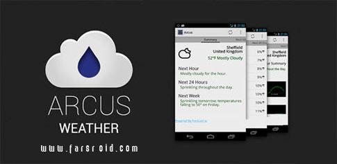دانلود Arcus: Hyper Local Weather - هواشناسی اندروید