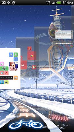 دانلود Arikui Launcher 0.8.9 – لانچر سریع و ساده اندروید 4