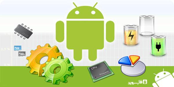دانلود Assistant Pro for Android - آچار فرانسه اندروید!