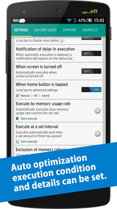 Auto Optimizer Android