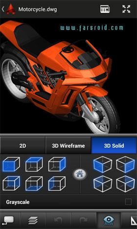 AutoCAD 360 Android - برنامه اتوکد 360 اندروید