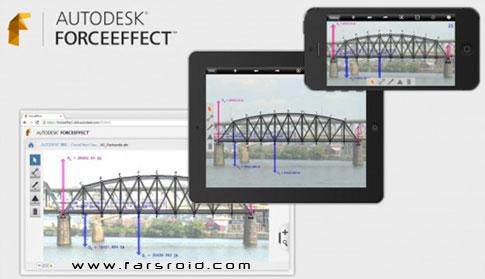 دانلود Autodesk ForceEffect - اپلیکیشن مدیریت سازه اندروید!