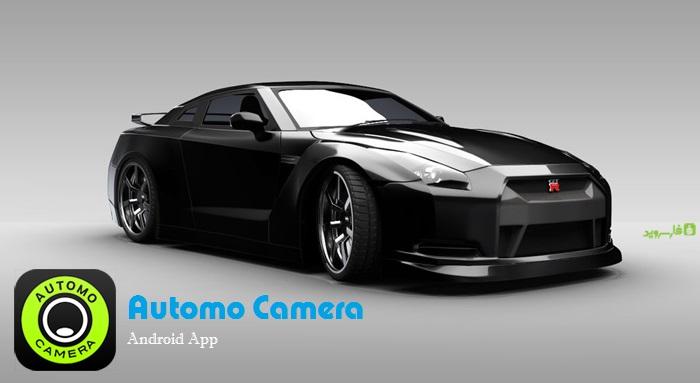دانلود Automo Camera - برنامه جالب چسباندن طرح و نوشته به عکس ماشین اندروید