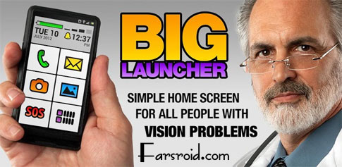 BIG Launcher - لانچر زیبای اندروید مخصوص افراد مسن