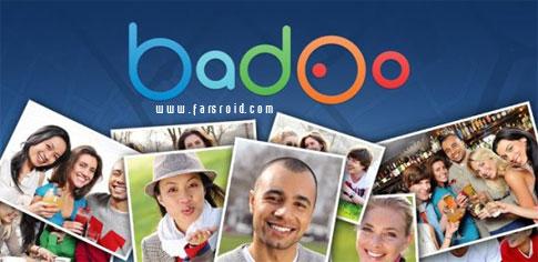 Badoo - Meet New People - مسنجر چتروم دار بادو اندروید
