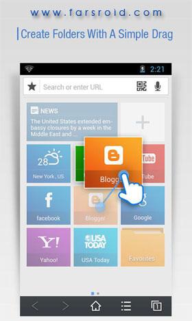 Baidu Browser Android برنامه اندروید