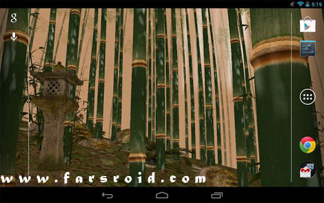 Download Bamboo Forest 3D Android