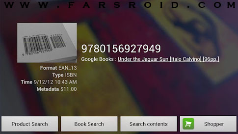 Download Barcode Scanner Android