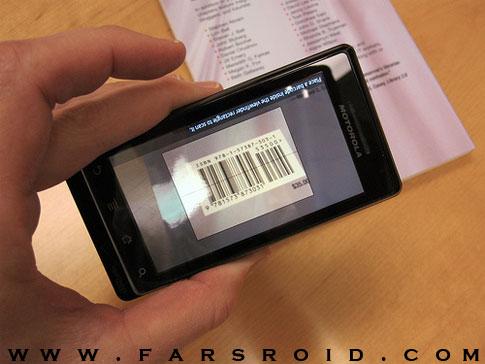 دانلود Barcode Scanner - بارکد خوان قدرتمند اندروید