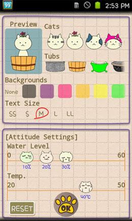 BathingCat Android