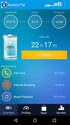 Battery Pal 2X Saver Android