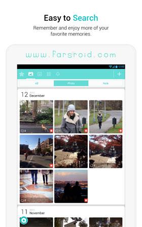 Between – app for couples Android - برنامه رایگان اندروید