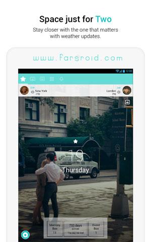 مسنجر اندروید Between,app for couples,چت به صورت دونفره